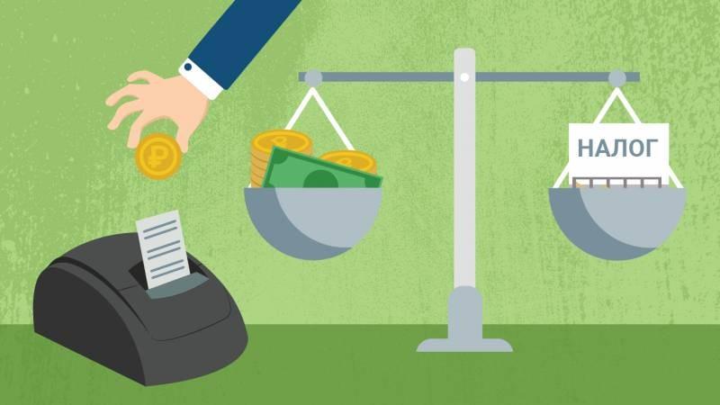 Представителями Банка России было объявлено о готовности поддержать инициативу по пенсионному налоговому вычету