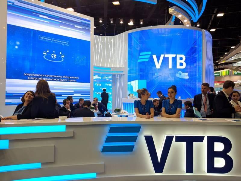 Быстро и выгодно открыть расчетный счет для ведения малого бизнеса и ИП можно в банке ВТБ