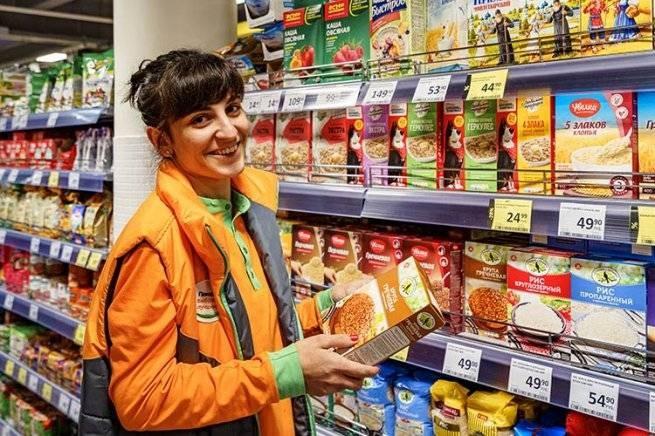 Акции и скидки на необходимые продукты питания в Дикси с 12 апреля 2021 года