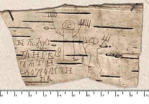 Действительно ли в берестяной грамоте Онфима зашифрованы предсказания?