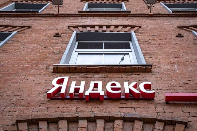 Федеральная антимонопольная служба России возбудила дело против Яндекса