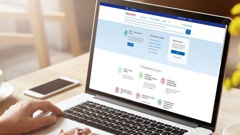 Более 50 медицинских документов до конца 2021 года планируют сделать электронными