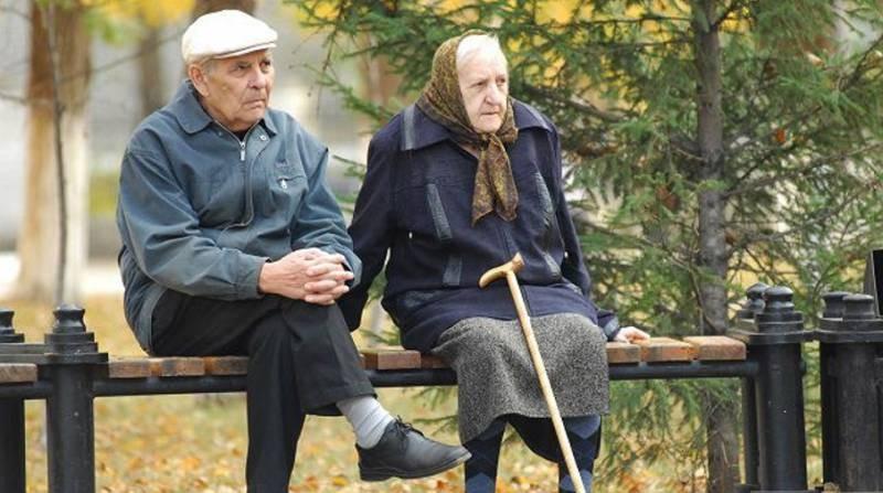 Какие изменения в пенсионной реформе происходят в 2021 году