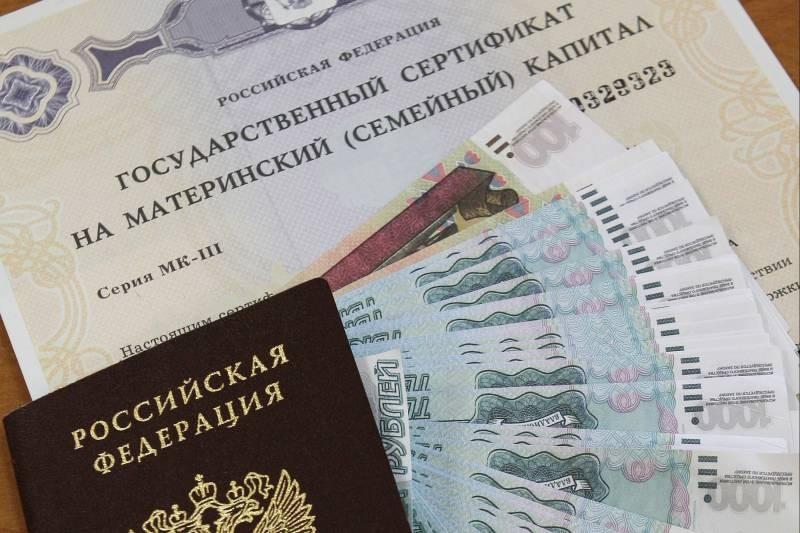 Материнский капитал россиянам разрешили использовать по-новому в 2021 году