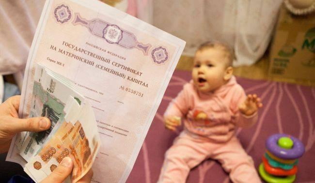 Какие новые правила будут действовать по использованию материнского капитала в 2021 году