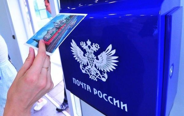 Стало известно, как будут работать почта и банки в майские праздники