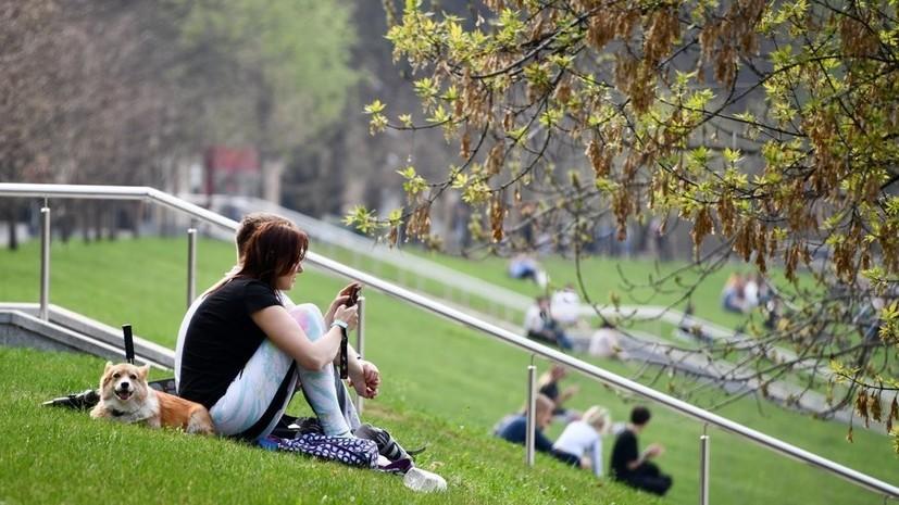 Гидрометцентр озвучил прогноз погоды на майские праздники 2021 года