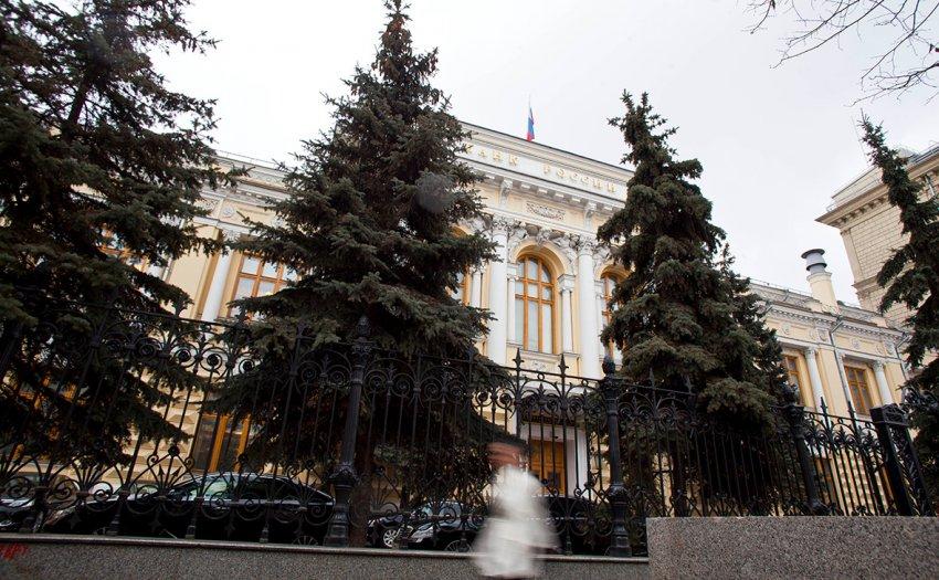 Что будет с кредитами: Центробанк России отозвал лицензии у трех банков