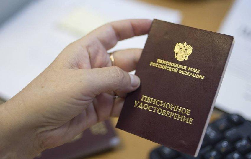 Когда выходят на пенсию мужчины и женщины в России в 2021 году