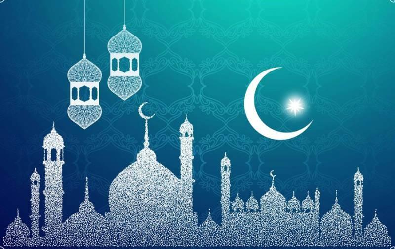 Праздник Ураза-байрам, который отметят в Башкирии 13 мая 2021 года, объявлен выходным днём