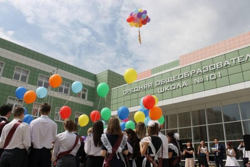 В каких форматах пройдут выпускные и последние звонки в школах России в 2021 году