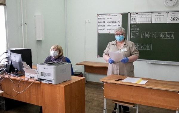 В Госдуме заявили, что ЕГЭ вскоре будет отменен