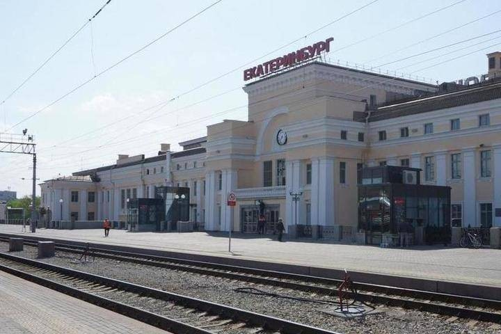 Что известно о нападавшем на вокзале в Екатеринбурге 17 мая 2021 года