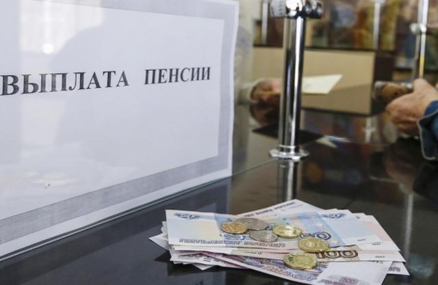 Какой график выплат пенсий в июне 2021 года в Санкт-Петербурге