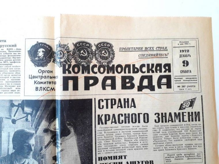 24 мая: этот день в истории России