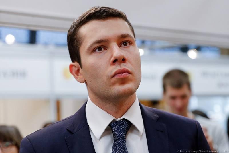 Калининградский губернатор Антон Алиханов высказался за восстановление СССР