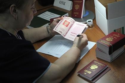 МВД России обновило административный регламент выдачи загранпаспортов