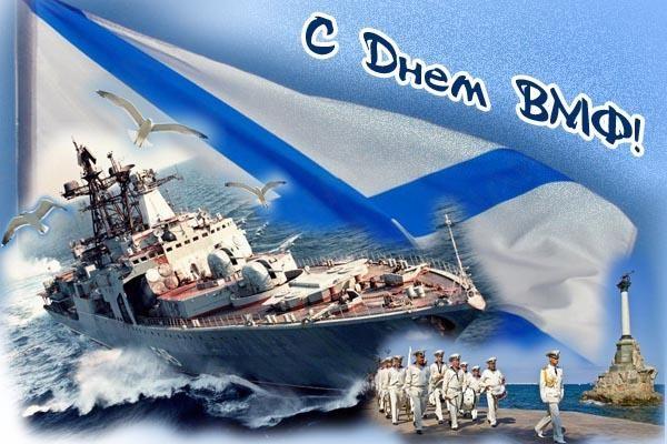 День Северного флота ВМФ РФ отмечают 1 июня