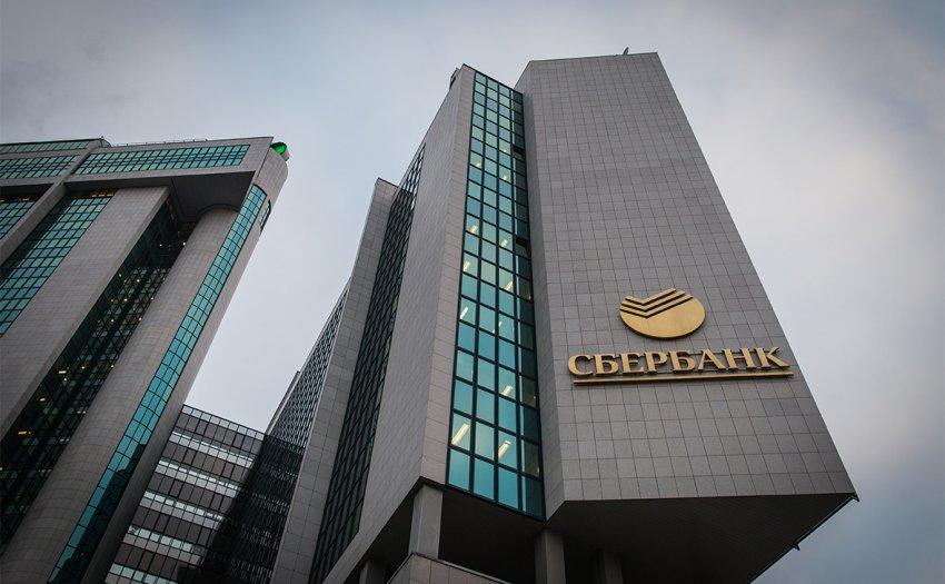 Как работают отделения Сбербанка России с 1 по 10 мая 2021 года