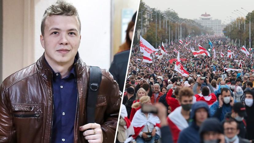 Кто такой Роман Протасевич и почему ему угрожают смертной казнью