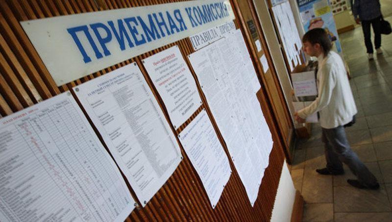 Минпросвещения РФ установило минимальные баллы ЕГЭ-2021 для поступления в вузы
