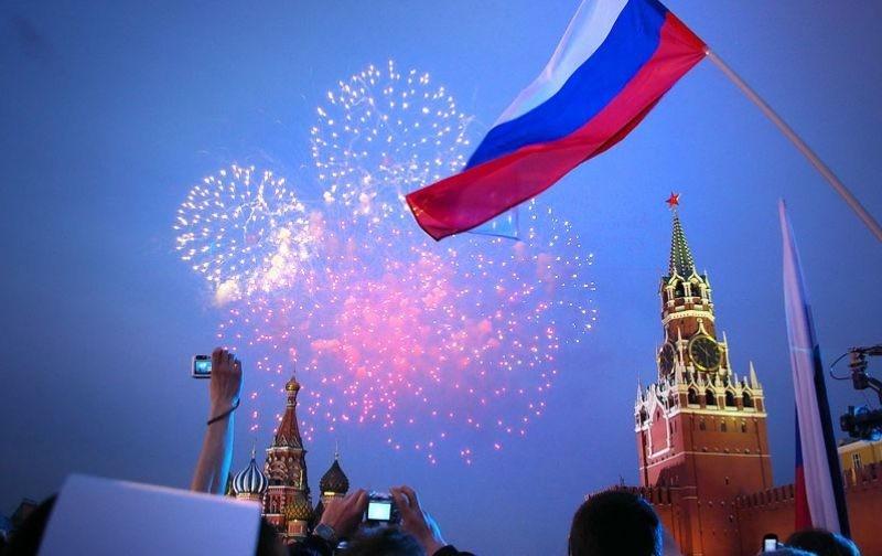 Что за праздник 12 июня 2021 года празднуют россияне в своей стране