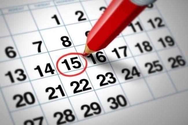 Когда выходить на работу, если отпуск начинается с 14 июня 2021 года