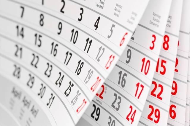 Министерство труда РФ анонсировало календарь выходных и праздничных дней на 2022 год