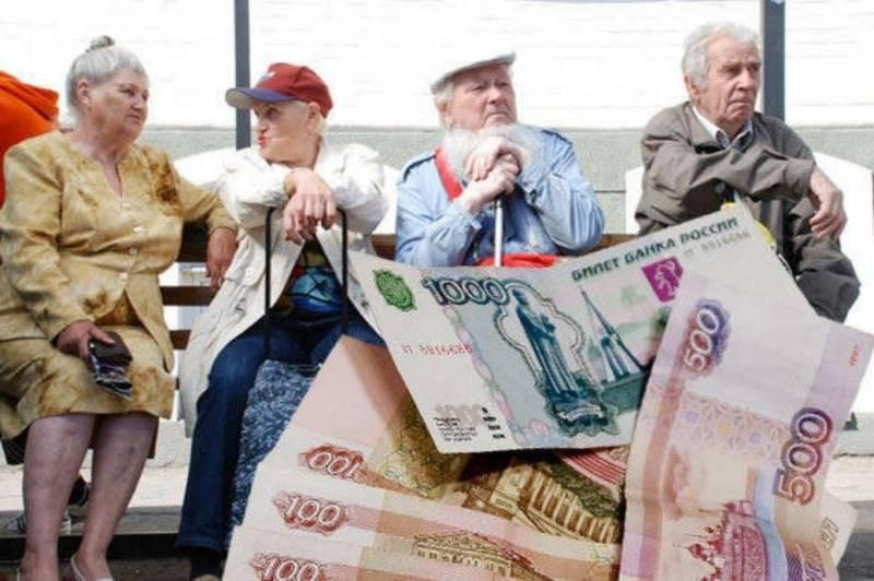 Индексация пенсий для работающих пенсионеров в 2021 году