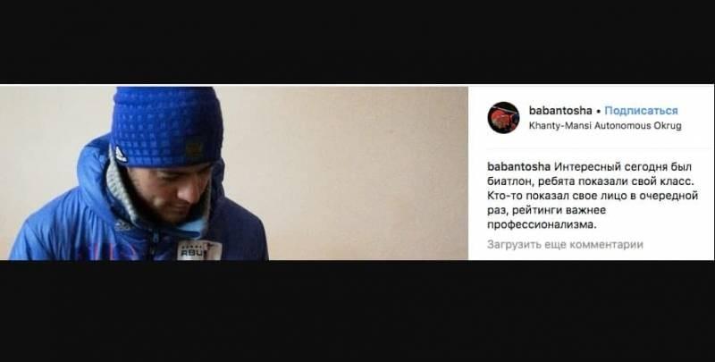 Что связывает комментатора Дмитрия Губерниева с майонезом