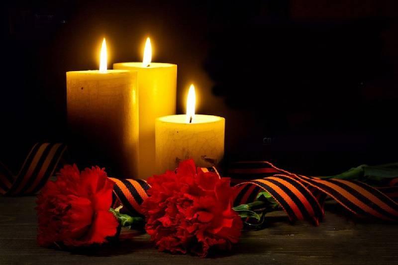Свеча памяти будет зажжена в честь Великой Отечественной войны 22 июня 2021 года