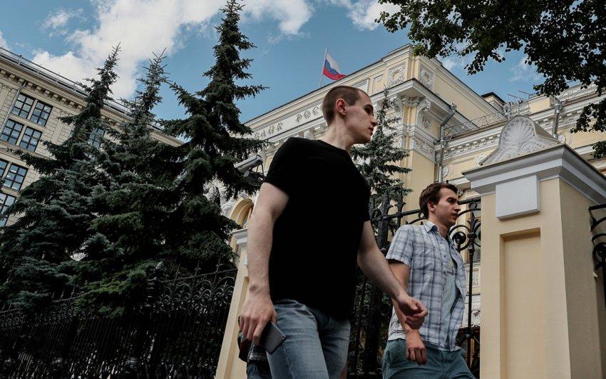 ЦБ РФ объявил о введении минимального лимита для переводов через систему быстрых платежей