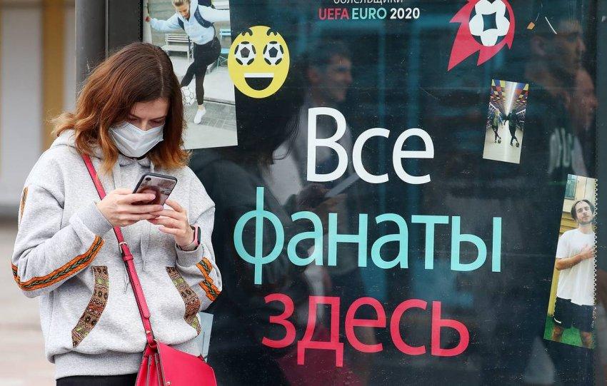 Собянин продлил локдаун: выйдут ли с удаленки ведущие вузы Москвы с 21 июня