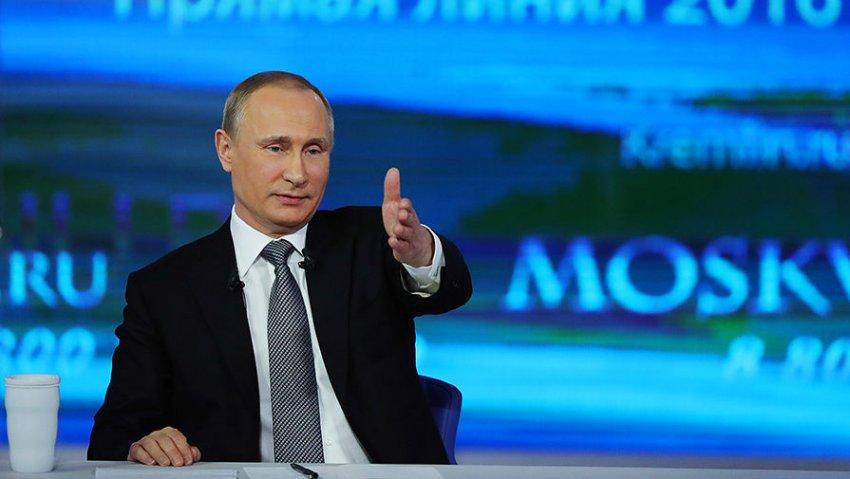 Как задать вопрос Владимиру Путину во время Прямой линии 30 июня 2021 года