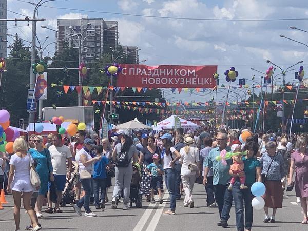 Жители Новокузнецка 3 июля 2021 года отмечают 403-летие со дня основания города