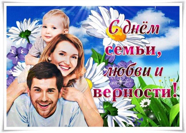 Какие мероприятия пройдут в Москве в 2021 году в день семьи, любви и верности