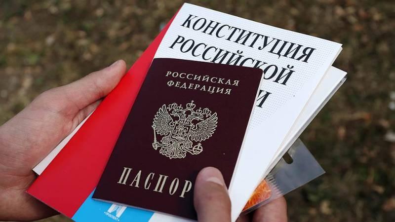 Конституция РФ помешала признать однополые браки