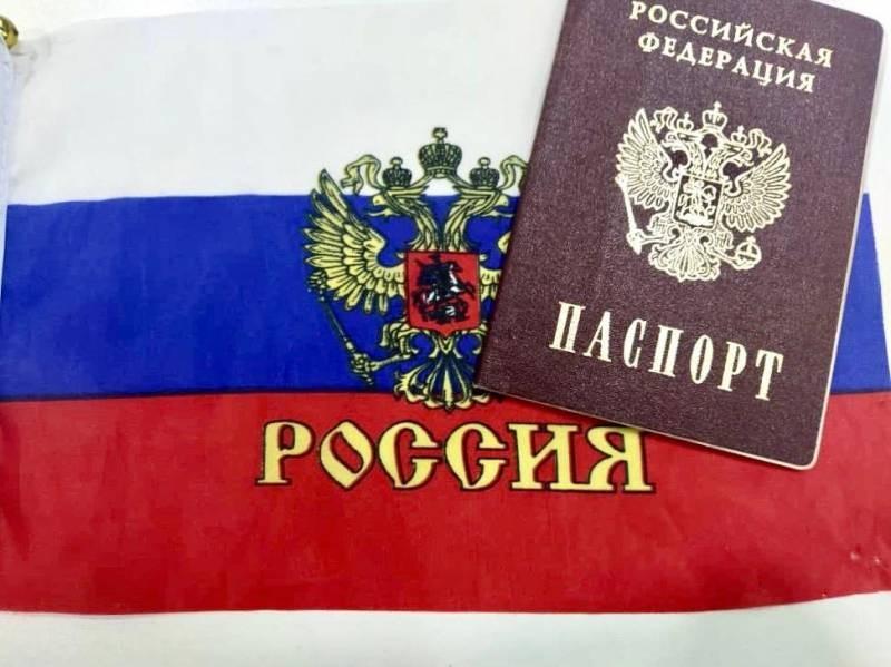 В России уволят госслужащих с двойным гражданством