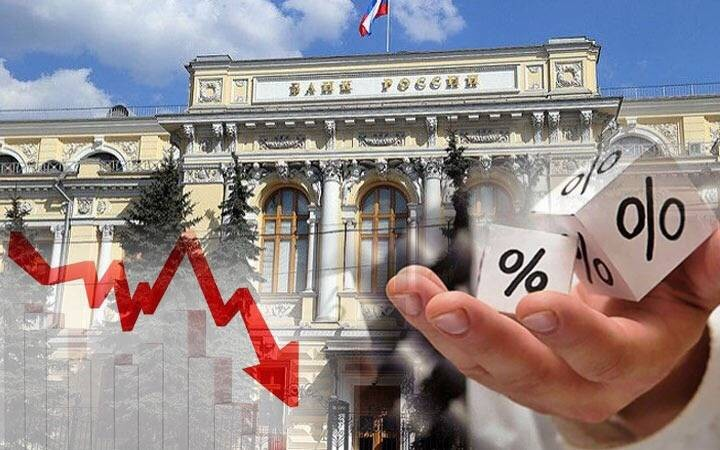 Самый резкий скачок ключевой ставки с 2014 года: что это значит