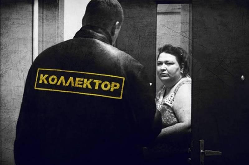 Госдума РФ хочет разрешить коллекторам собирать долги по ЖКХ