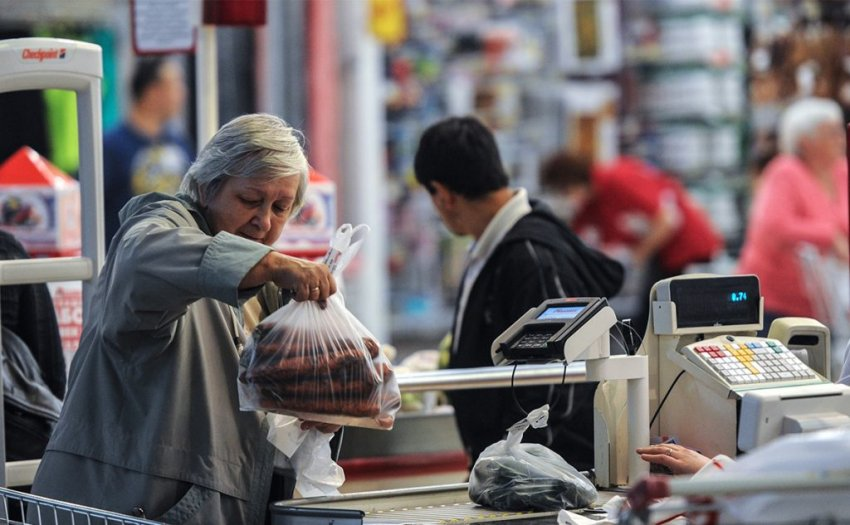 Набиуллина озвучила прогнозы по инфляции в 2021 году