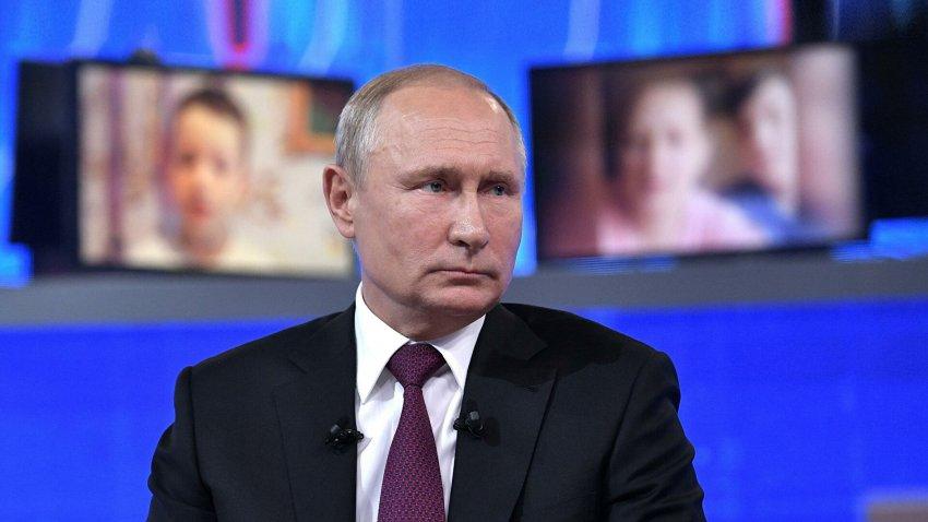 Владимир Путин затронул тему военных пенсий на «Прямой линии» 30 июня 2021 года