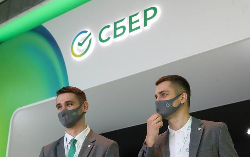 Российский Сбербанк получил рекордный доход в 2021 году