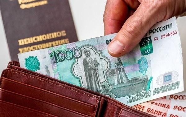 В Госдуме подготовили парламентский запрос об индексации пенсий работающим