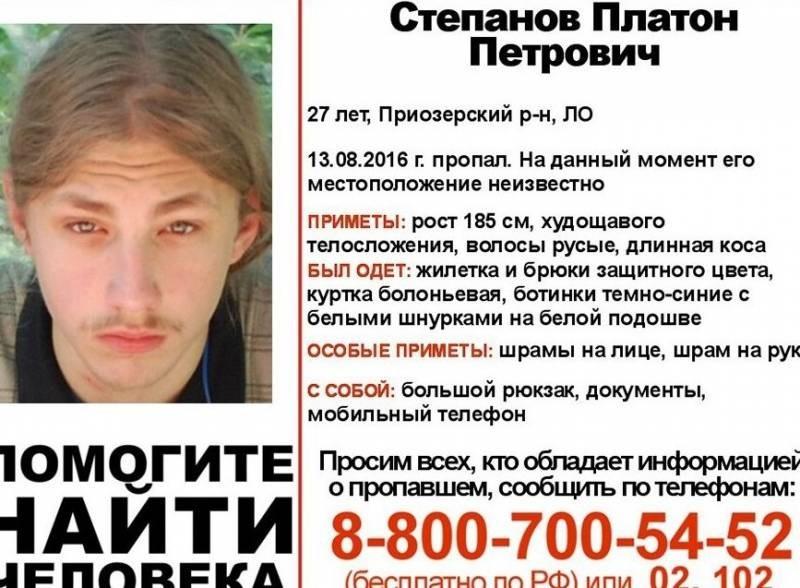 Какие действия сатанистов Андрея Трегубенко и Ольги Большаковой в Москве привели к их аресту