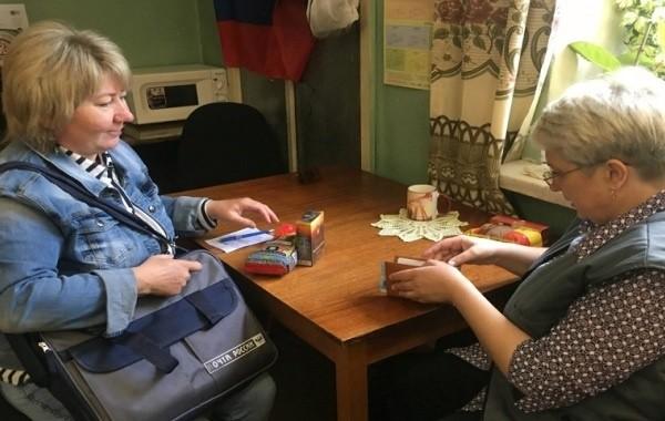 Названы сроки перечисления новой выплаты пенсионерам в размере 10 тысяч рублей
