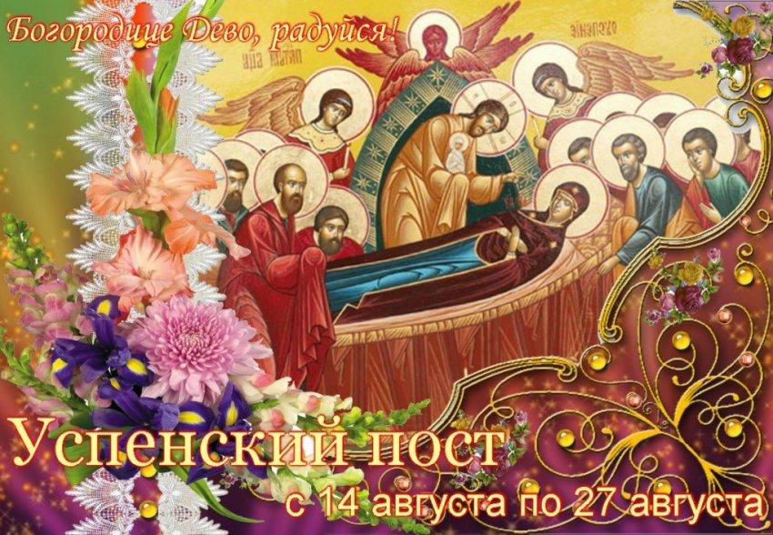 Первый Спас: когда празднуется, что нужно посвятить, какие традиции соблюдать