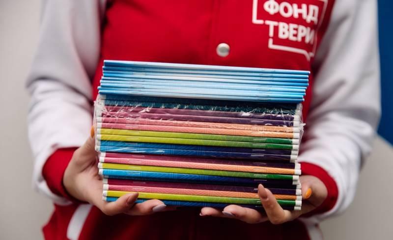 Британская организация подала иск на российский фонд по задолженности за разработку методических рекомендации на тематику трансгендерности среди школьников