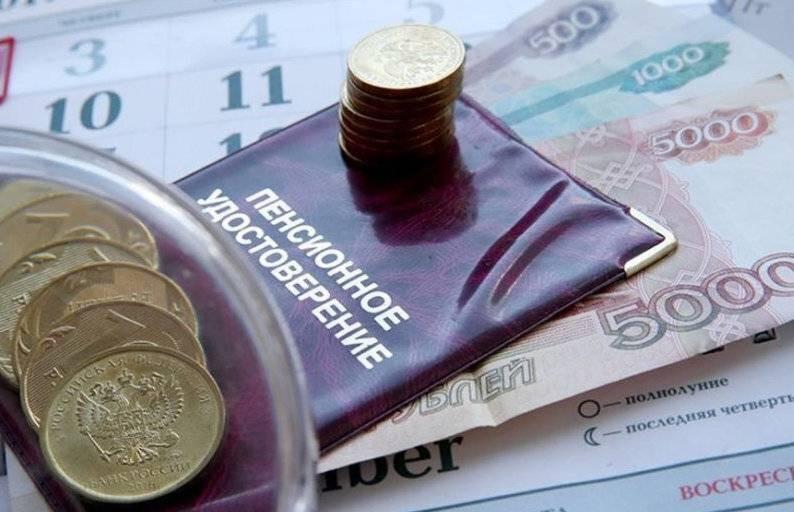 Российским пенсионерам начали поступать путинские выплаты в 10 тыс. рублей