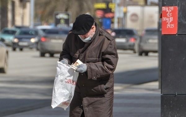 В России могут скорректировать возраст выхода на пенсию